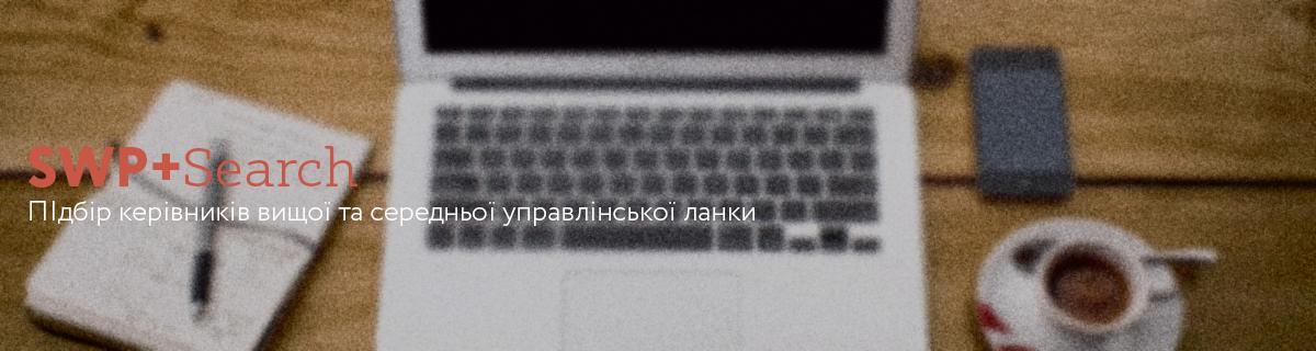 SWP Search ukr